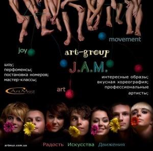 J.A.M — арт-группа Киев на корпоративные мероприятия, свадьбы, праздники