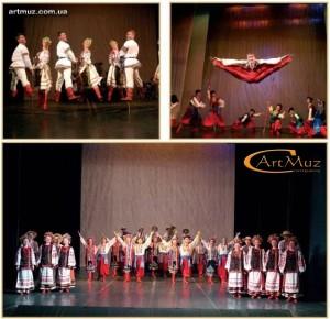 Калина — академический народный ансамбль Украины на мероприятия Киев