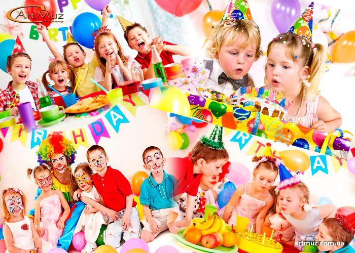 Организация детских праздников дней рождения мероприятий Киев ...